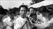 민청련 시절 고 김근태 의원